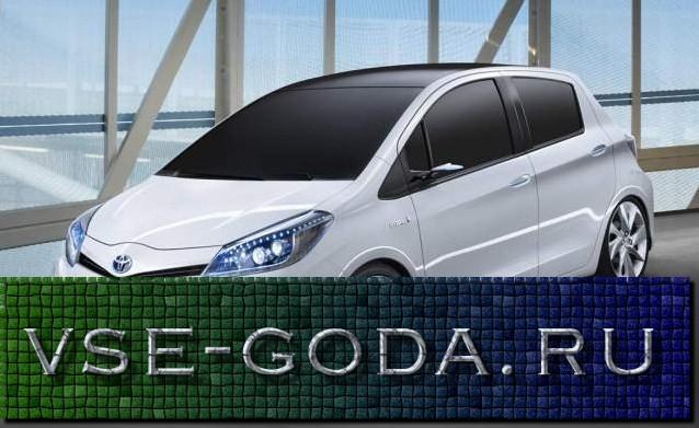 Toyota Yaris 2019 foto (16)