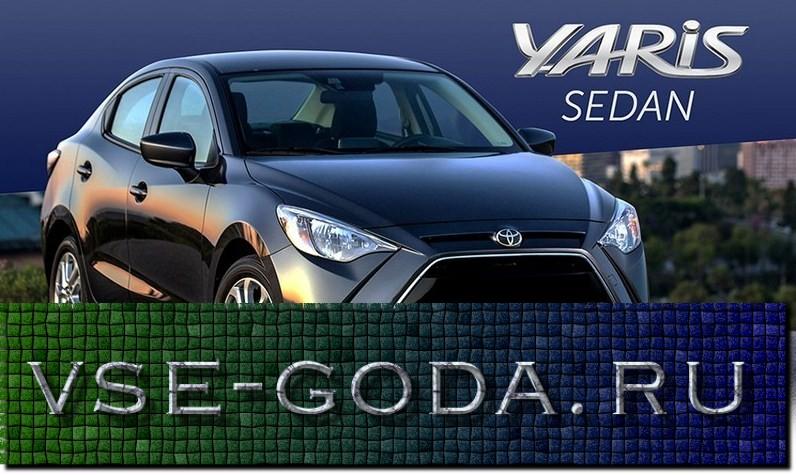 Toyota Yaris 2019 foto (7)