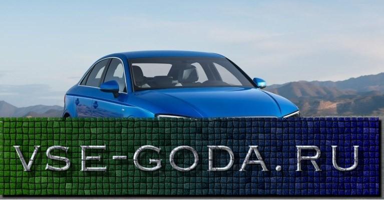Audi A3 2019 foto (1)