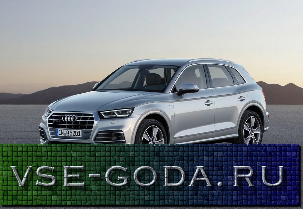 Audi Q5 2019 foto (25)