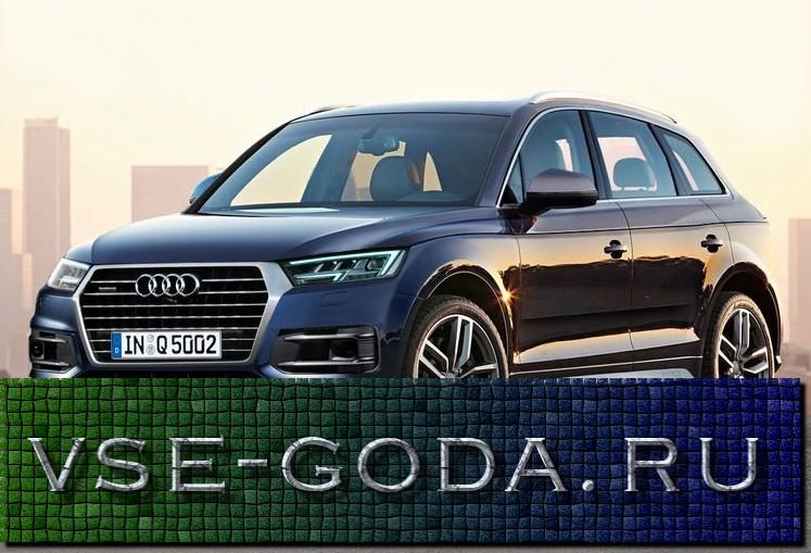 Audi Q5 2019 foto (7)