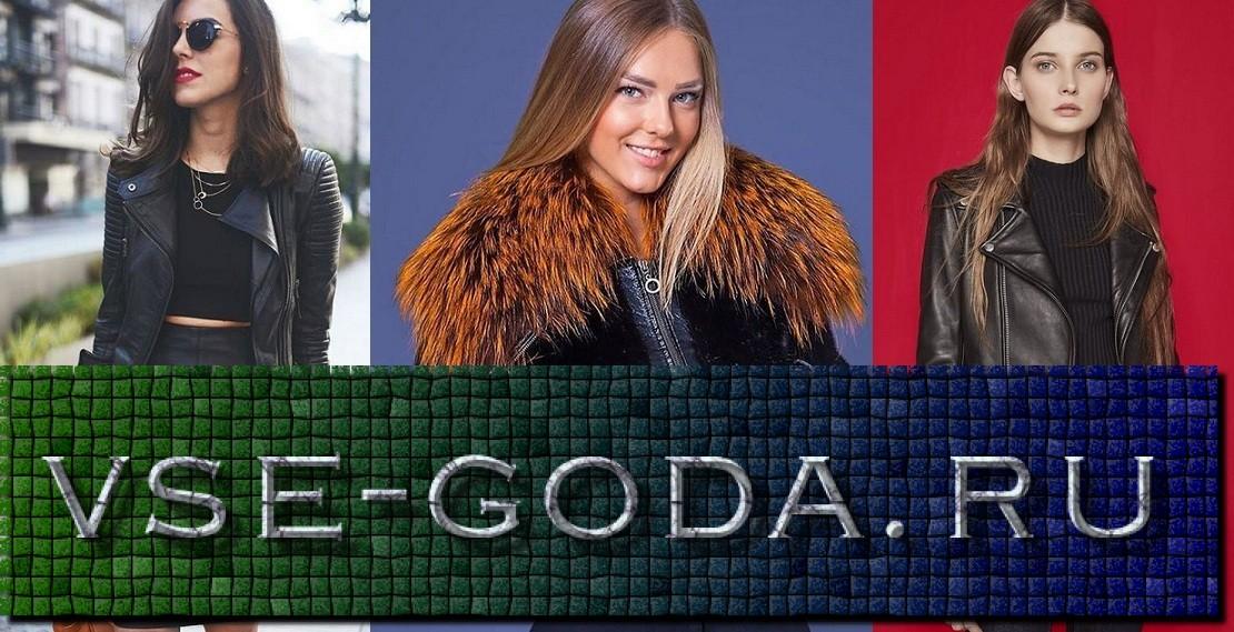 Modnye kurtki osen'-zima 2018-2019 novinki trendy foto (12)