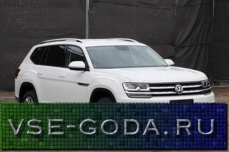 Volkswagen Teramont 2019 foto (1)