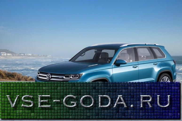 Volkswagen Teramont 2019 foto (6)