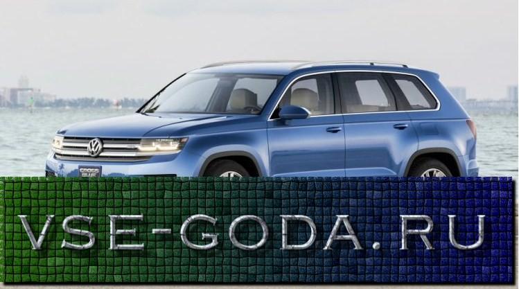 Volkswagen Teramont 2019 foto (9)