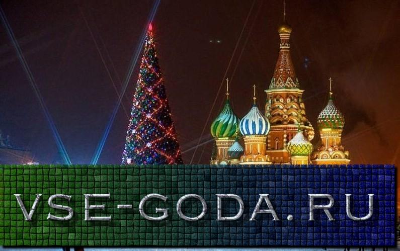 Rossiya novui god 2019 (1)