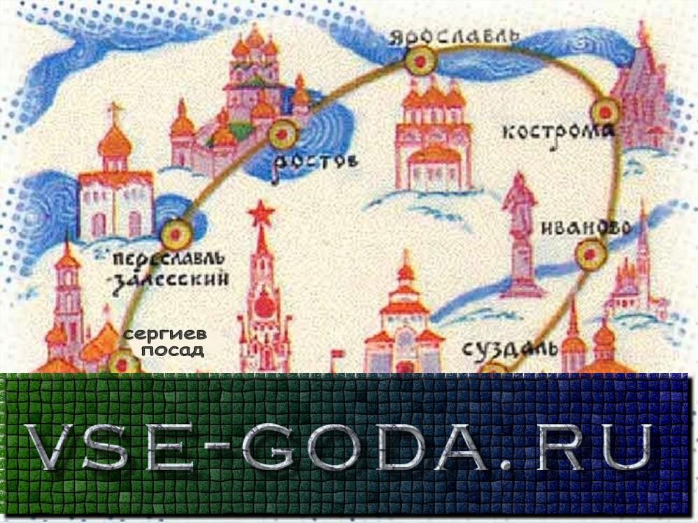 Rossiya novui god 2019 (11)
