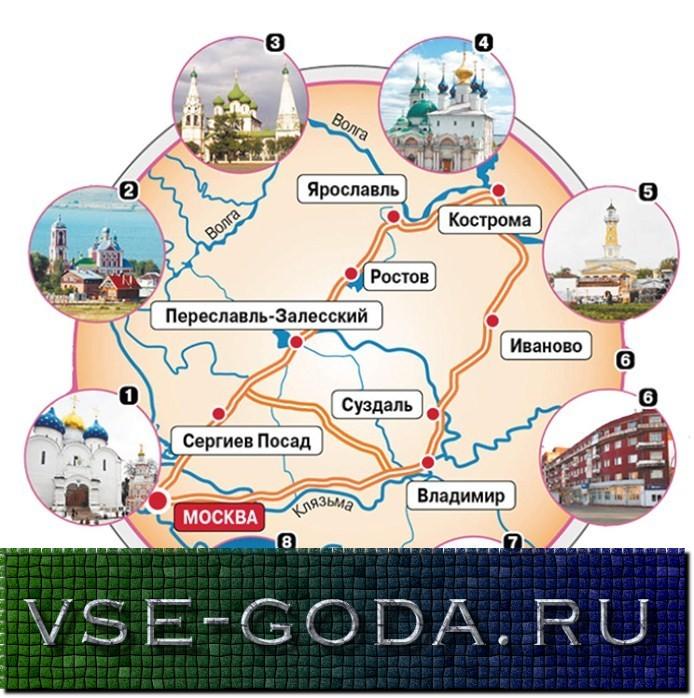 Rossiya novui god 2019 (12)