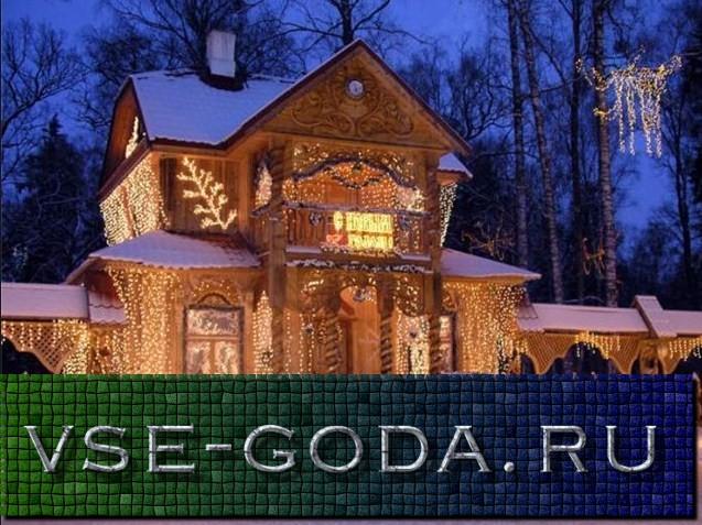 Rossiya novui god 2019 (4)