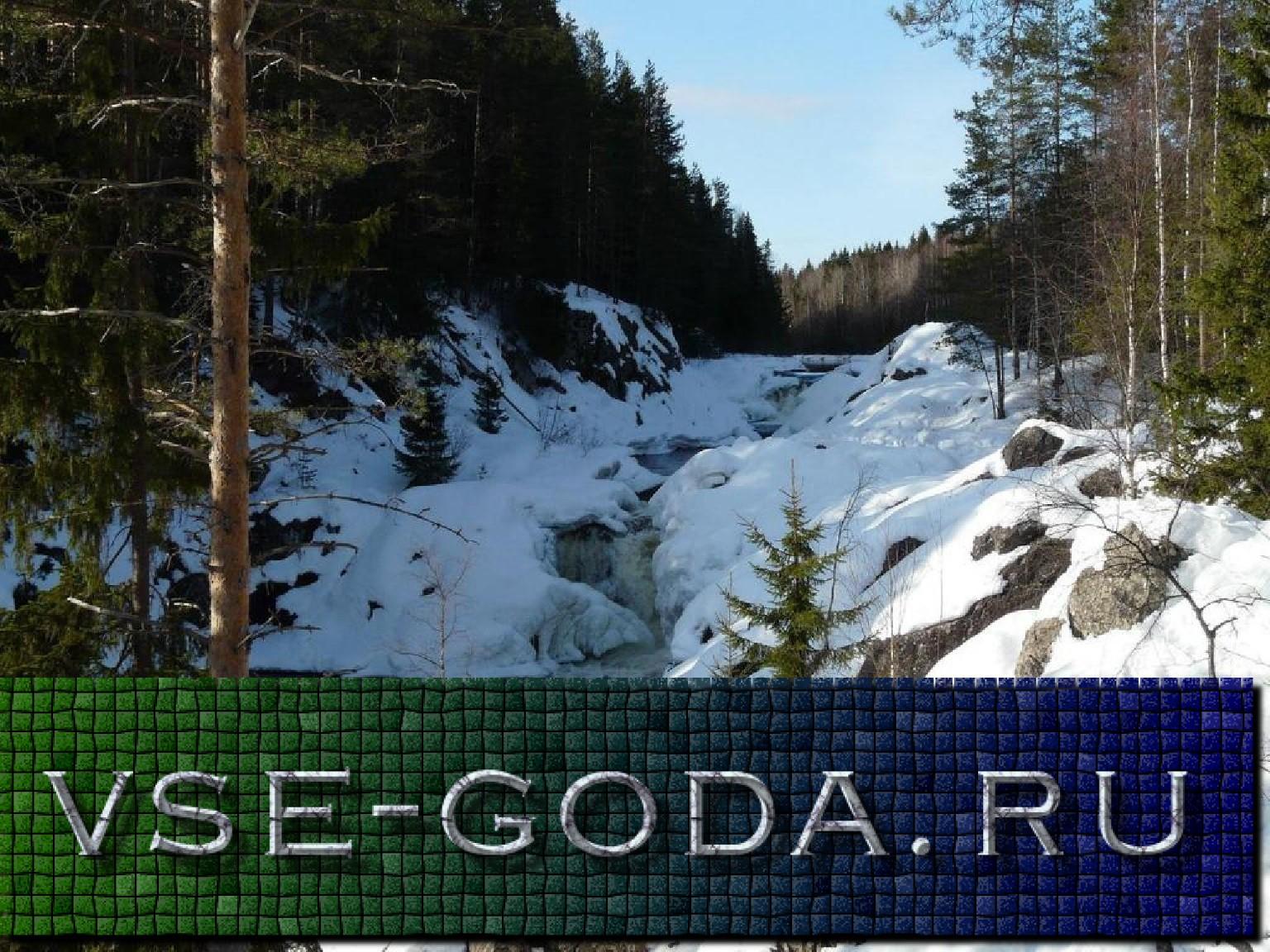 vodopad-kivach-novyj-god-2019-foto
