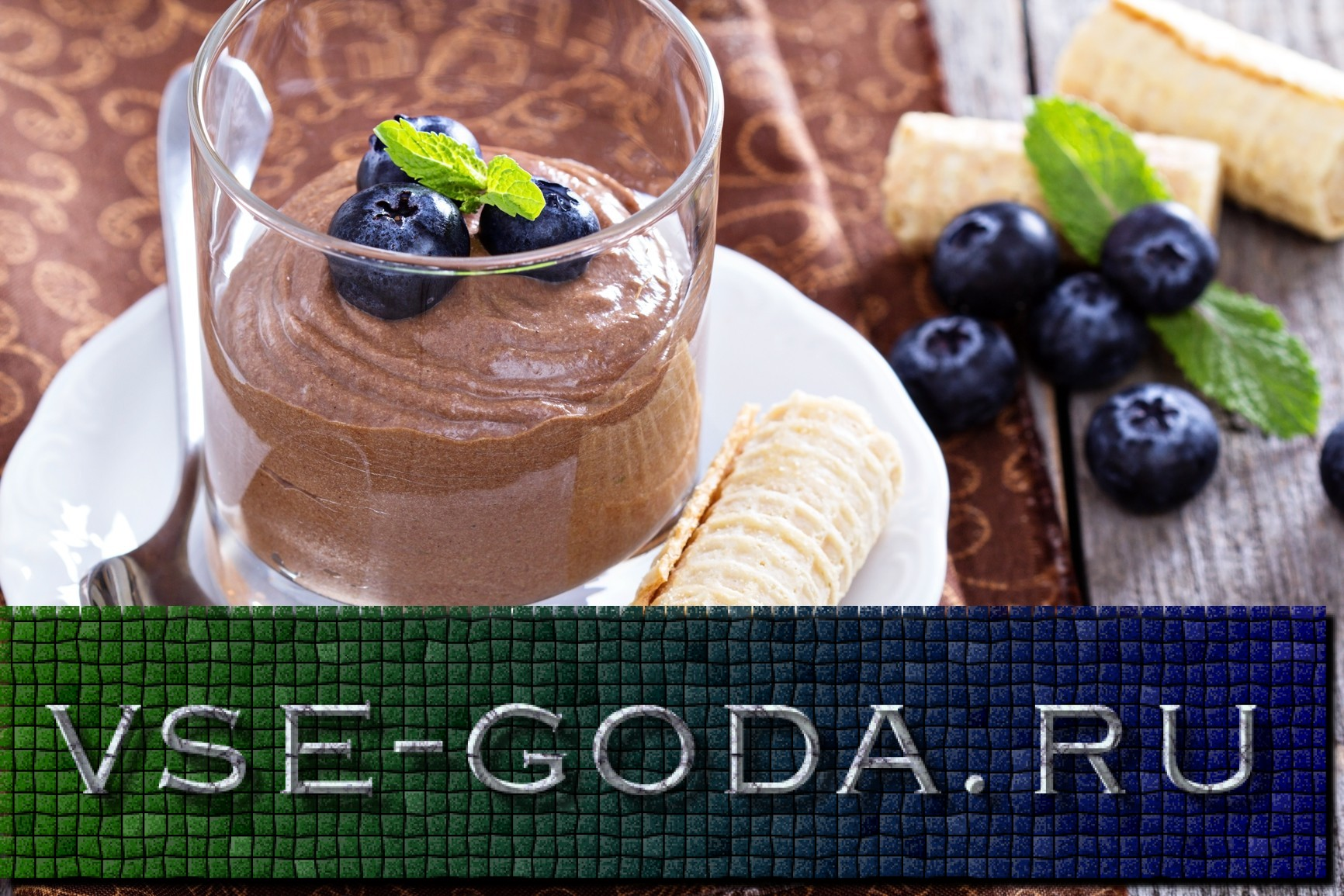 Healthy avocado chocolate pudding in a glass
