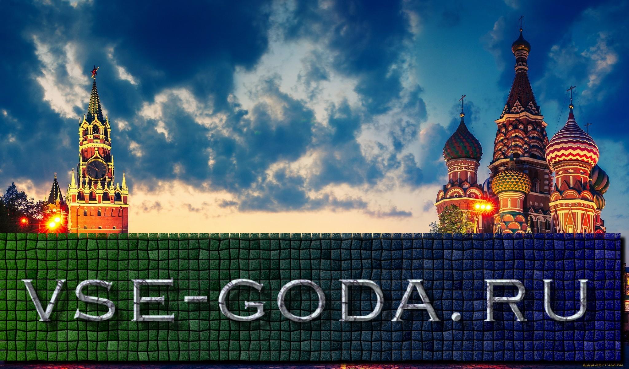 luchshie-novostrojki-moskvy-2019-goda-7