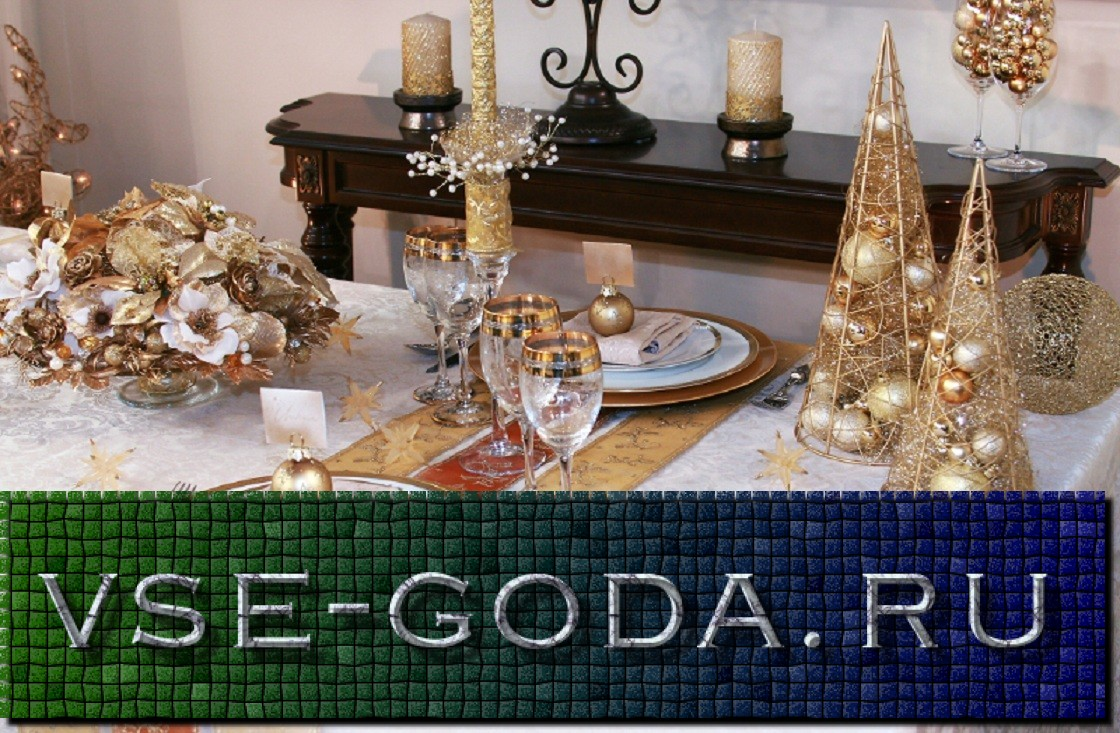 novogodnee-ukrashenie-i-servirovka-stola-2019-sovety-i-pravila-12