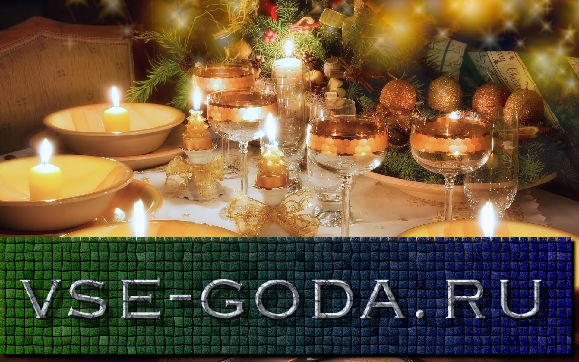 novogodnee-ukrashenie-i-servirovka-stola-2019-sovety-i-pravila-4