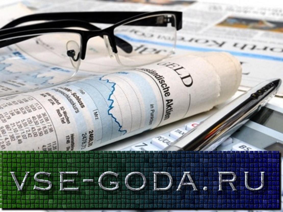 stoimost-zhilja-v-rossii-na-2019-god-interesnaja-informacija-3