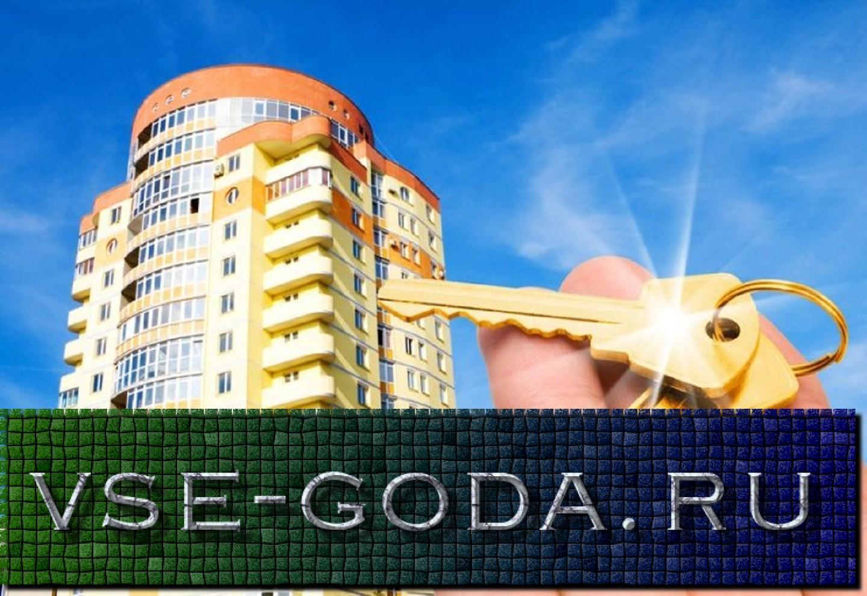 stoimost-zhilja-v-rossii-na-2019-god-interesnaja-informacija-4