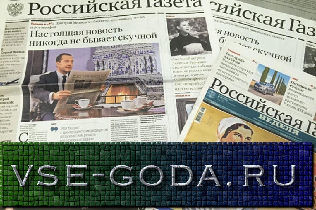 stoimost-zhilja-v-rossii-na-2019-god-interesnaja-informacija-7