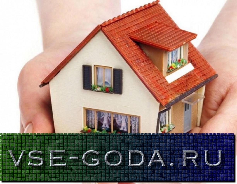 stoimost-zhilja-v-rossii-na-2019-god-interesnaja-informacija