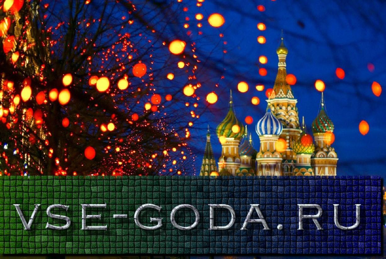 gde-vstretit-v-moskve-novyj-god-2019-goda-sobaki-2