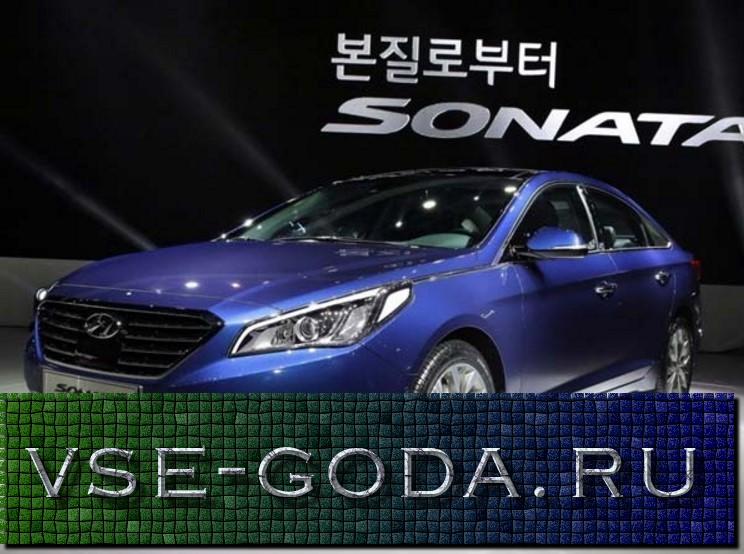 hyundai-sonata-2019-3
