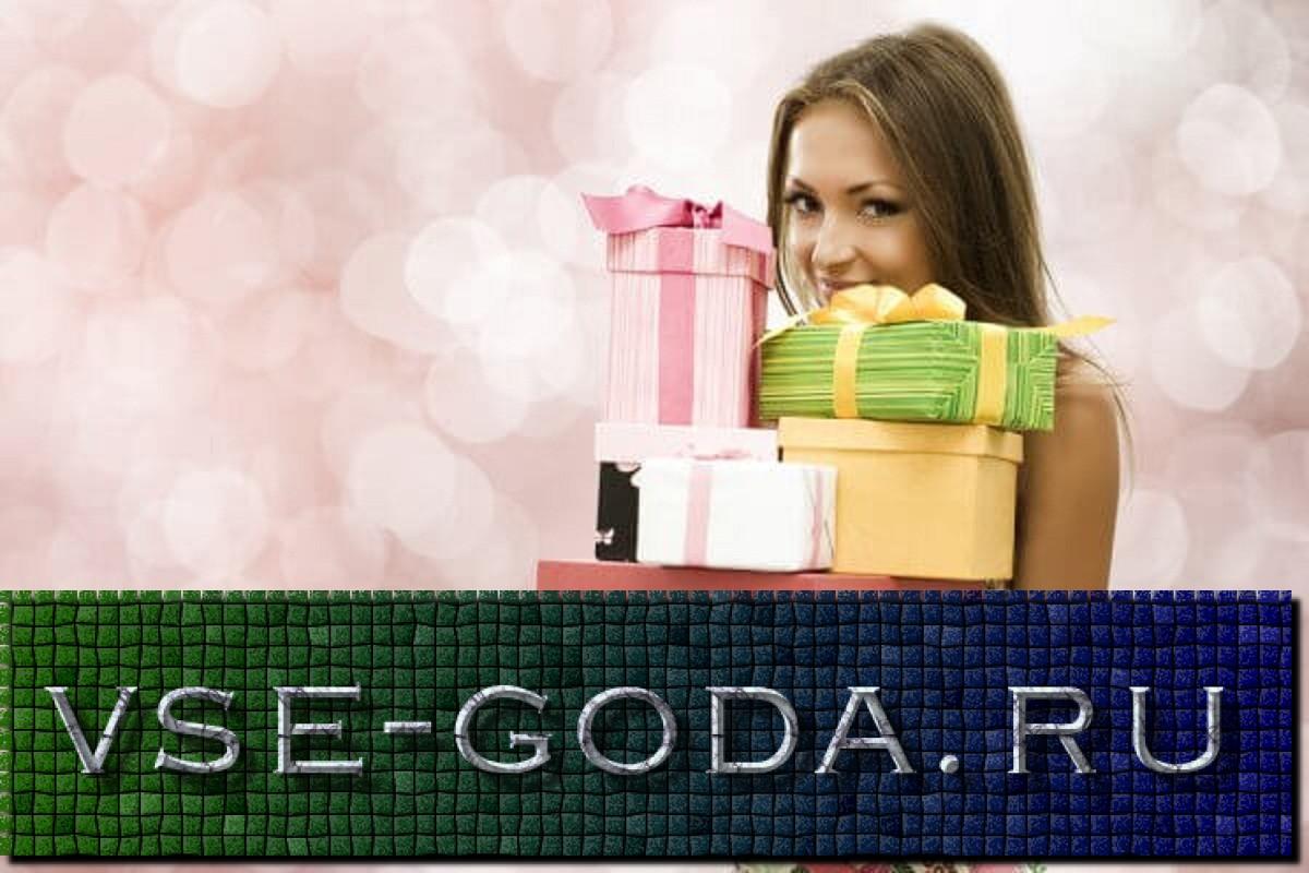 interesnye-pozdravlenija-s-novym-godom-2019-dlja-sestry-3