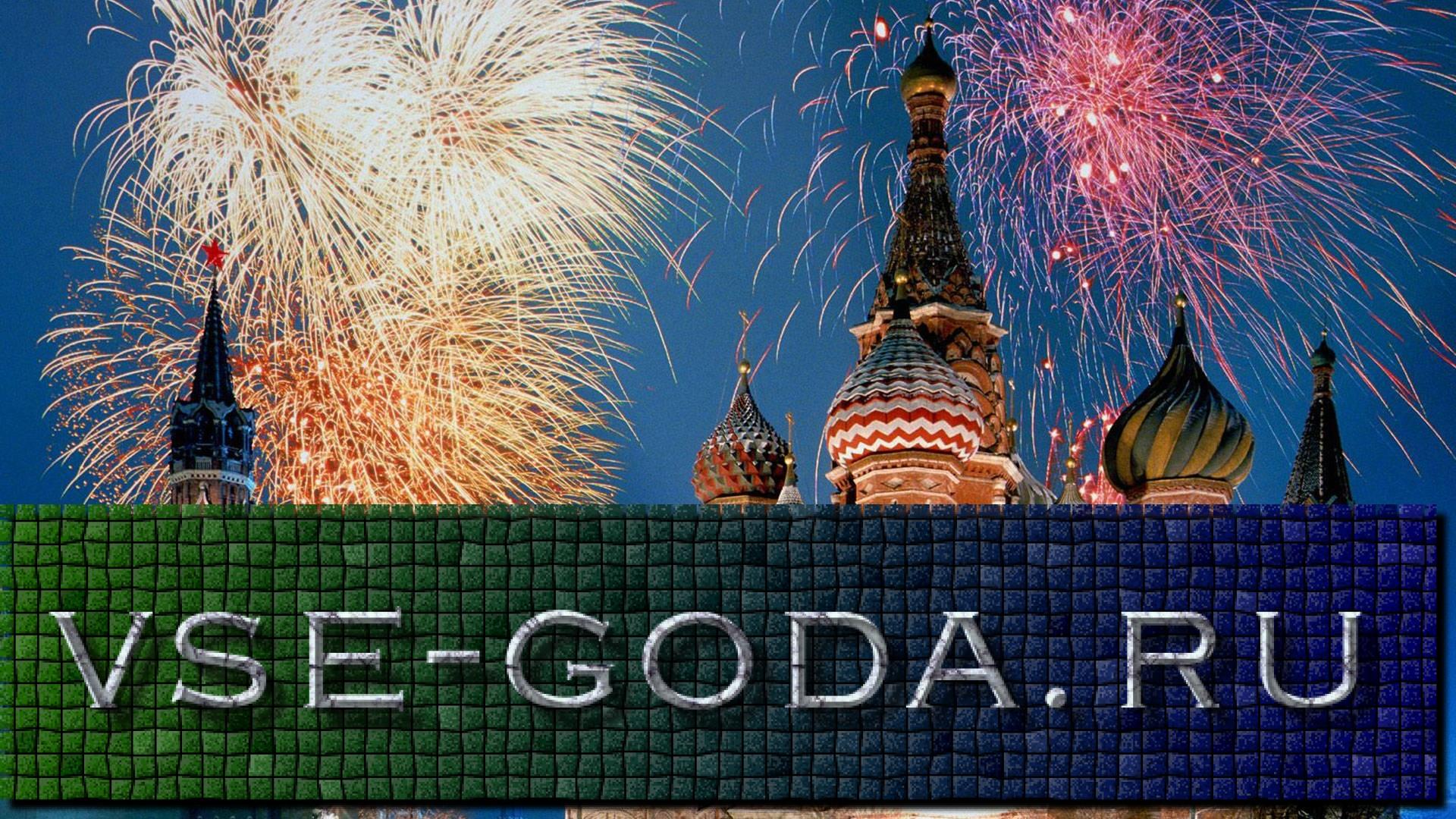 kuda-pojti-v-novogodnjuju-noch-v-moskve-2019-goda