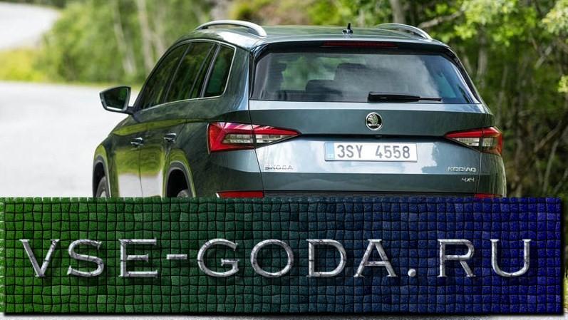skoda-kodiaq-2019-15