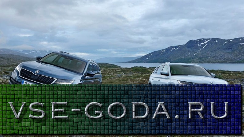 skoda-kodiaq-2019-16