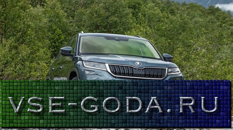 skoda-kodiaq-2019-30