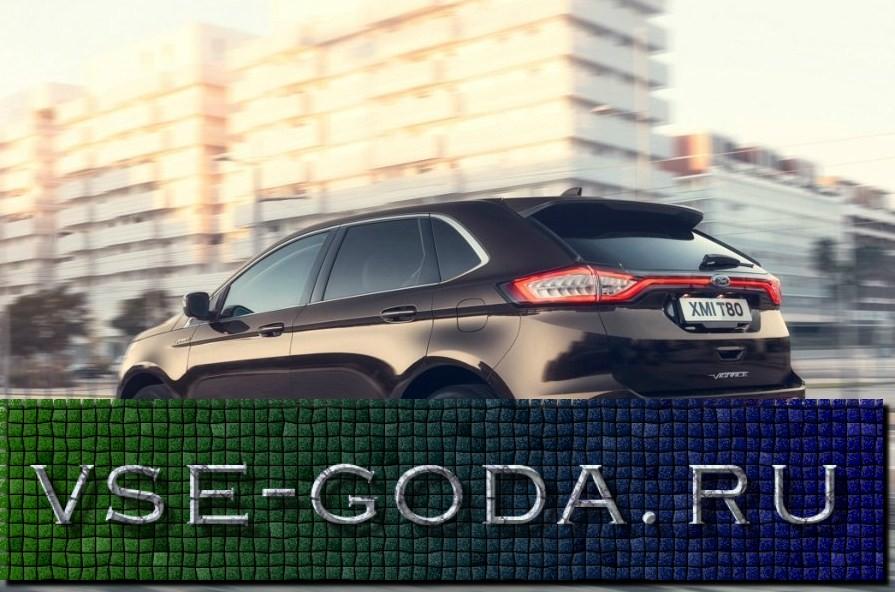 ford-edge-2019-5