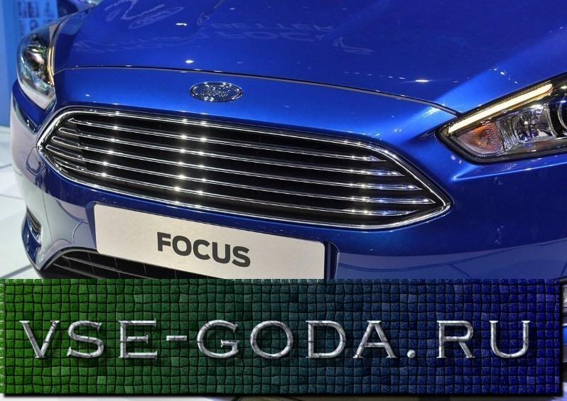 ford-focus-2019-6